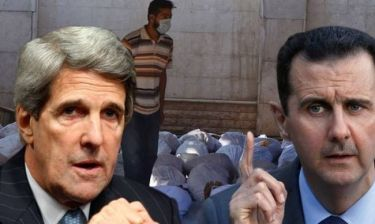Τελεσίγραφο Κέρι σε Άσαντ: Παραδώστε τα χημικά όπλα