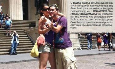 Ηλίας Κόζας: Παντρεύεται στις 27 Οκτωβρίου