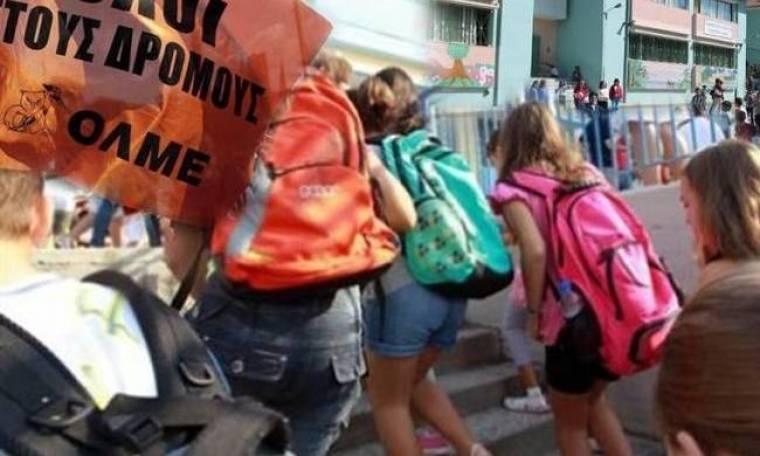 «Ξαφνικός θάνατος» για 1.165 Ολοήμερα σχολεία