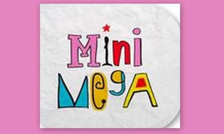 Αύριο το πρωί κάνει πρεμιέρα η παιδική ζώνη του Mega!