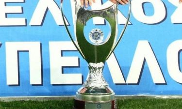Κύπελλο Ελλάδας: Τα φώτα στο Βόλο