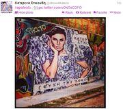 Κατερίνα Στικούδη: Τι είδε στο δρόμο και έμεινε άφωνη η τραγουδίστρια;