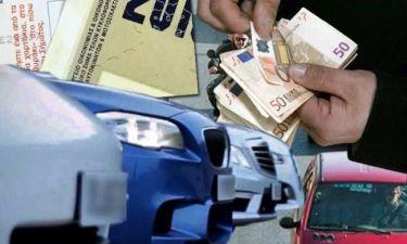 Πόσα θα πληρώσουμε για τέλη κυκλοφορίας και φόρο πολυτελείας