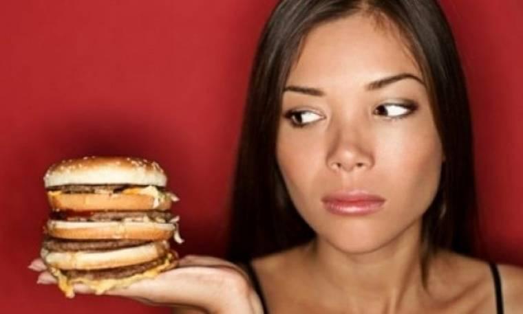 Χάσε κιλά… τρώγοντας!