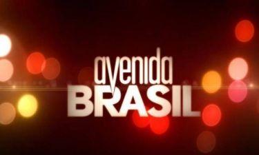 Avenida Brazil: Όλες οι εξελίξεις