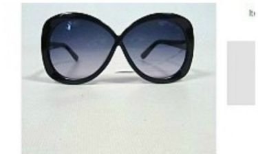 Ποια star πούλησε τα γυαλιά της στο eBay και ο αγοραστής τα πήρε πανβρώμικα;