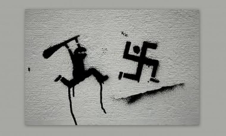 Το ημερολόγιο ενός μαθητή για το φασισμό! Πιο επίκαιρο από ποτέ!