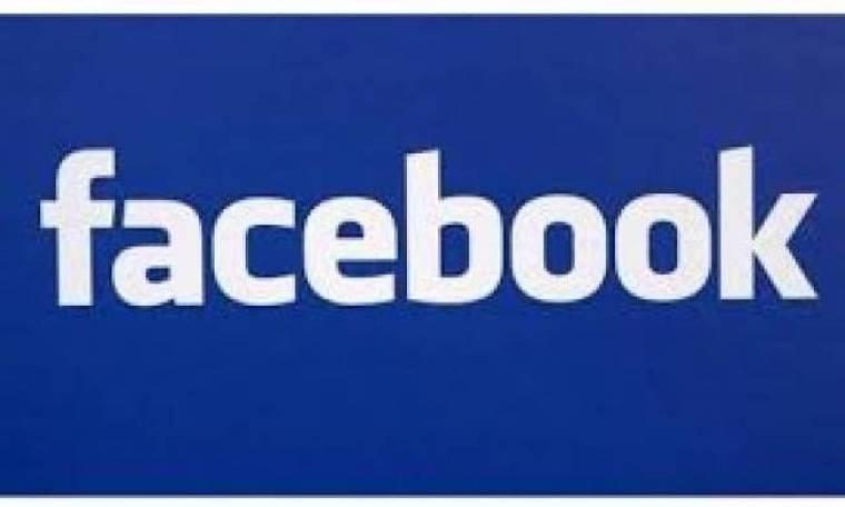 Λογαριασμός κινητού 20.000 € επειδή ανέβασε φωτογραφίες στο Facebook