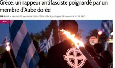 «La Libre Belgique» για τη δολοφονία του Παύλου Φύσσα
