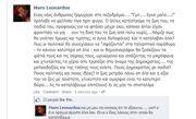Η Μάρω Λεονάρδου σχολίασε τη δολοφονία του Παύλου Φύσσα και τη στάση των πολιτικών και των δημοσιογράφων