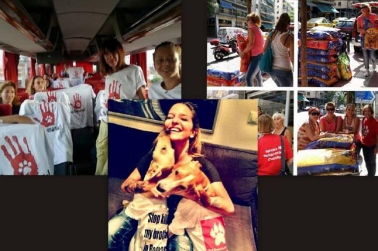 Εριέττα Κούρκουλου: Αναχώρησε για Ρουμανία με λεωφορείο για να συνεχίσει την διαμαρτυρία της