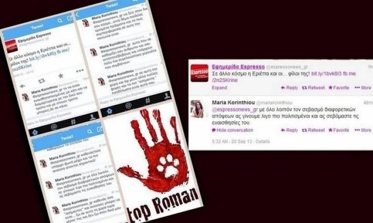 Μαρία Κορινθίου: Η ηθοποιός τα χώνει χοντρά στην Espresso με αφορμή την Ερριέττα Κούρκουλου (Nassos blog)
