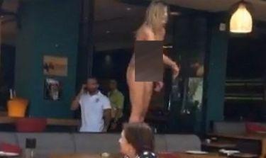 Video Σοκ: Δείτε κόρη επιχειρηματία ολόγυμνη σε κεντρικό καφέ της Γλυφάδας (Nassos blog)