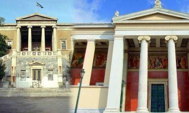 Κατεβάζουν «ρολά» Πανεπιστήμιο Αθηνών και Πολυτεχνείο