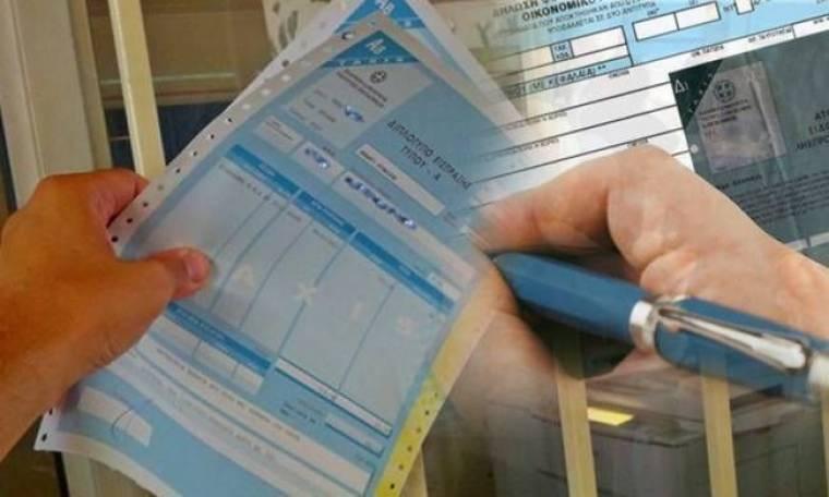 Εξετάζουν αναστολή ΑΦΜ σε όσους δεν υποβάλλουν ΦΠΑ