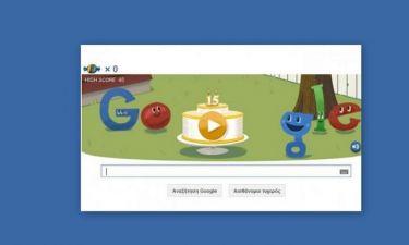 Η Google γιορτάζει τα 15 χρόνια της λειτουργίας της  με ένα διαδραστικό doodle!