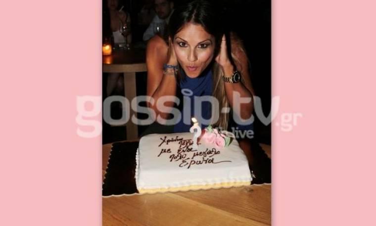 Τα γενέθλια της γιόρτασε η Σόφη Πασχάλη!