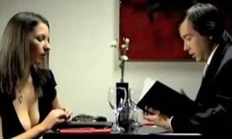 Απίστευτο βίντεο: Χωρισμός για πολύ γέλιο