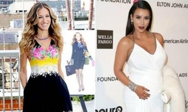 Η εμμονή της Kim Kardashian με την Sarah Jessica Parker: Γιατί την ζηλεύει θανάσιμα;