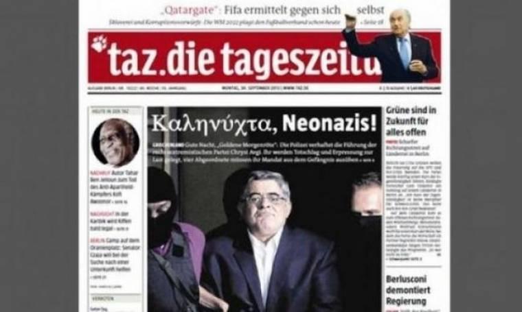Ελληνική «καληνύχτα» στους νεοναζί από γερμανική εφημερίδα