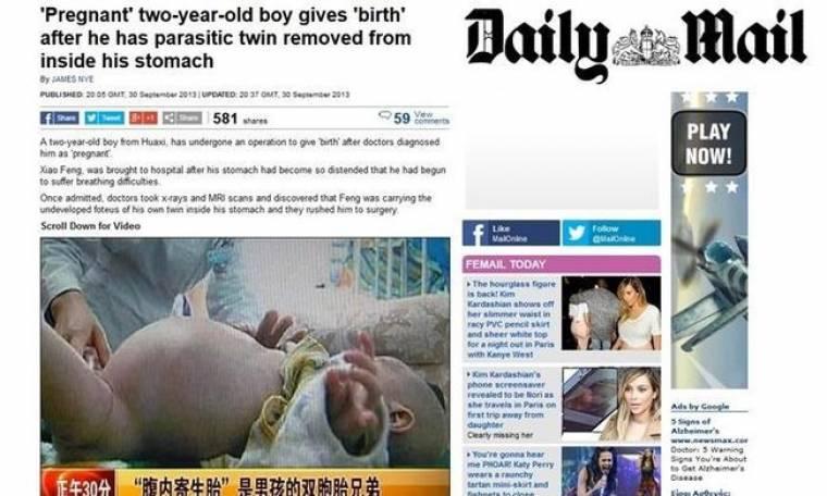 Κίνα: Δίχρονο αγοράκι έγκυος στο δίδυμο αδελφό του!
