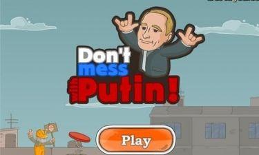 Ο Πούτιν και τα… ζόμπι