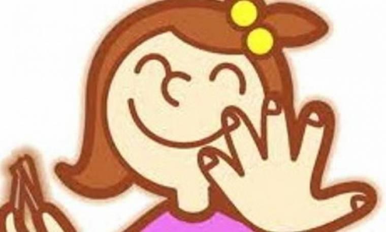 Το ξέρατε; Από που βγήκε η έκφραση «δεν μύρισα τα νύχια μου»;