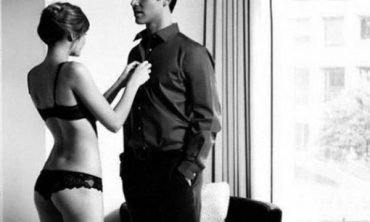 5 τύποι άντρα που σίγουρα δεν θα σας κάνουν ευτυχισμένη