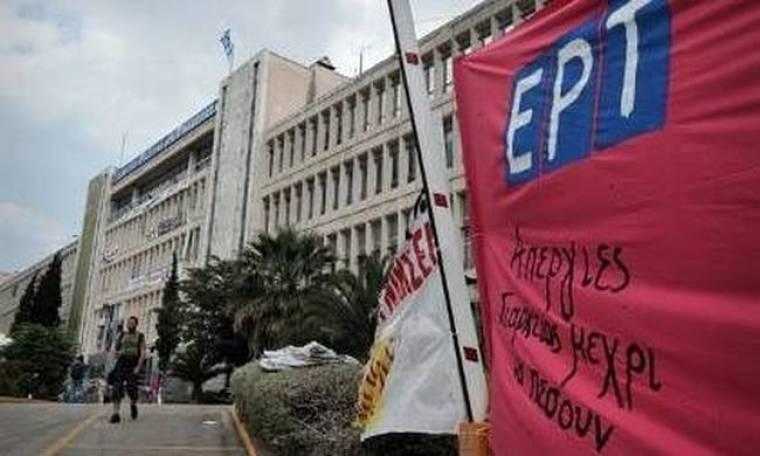 Κλείνει η ΕΡΤ βάσει τροπολογίας!