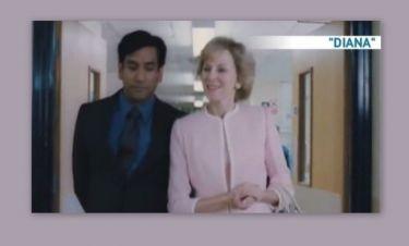 Δείτε το τρέιλερ της πολυσυζητημένης ταινίας «Diana»