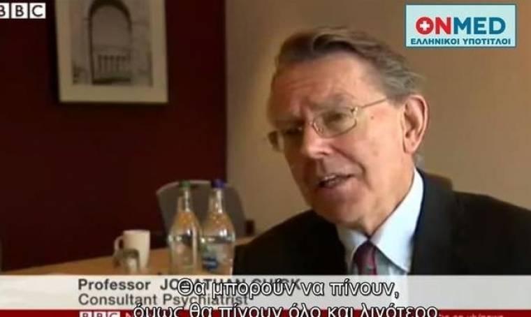 Χάπι στη Σκωτία κατά του αλκοόλ (βίντεο)