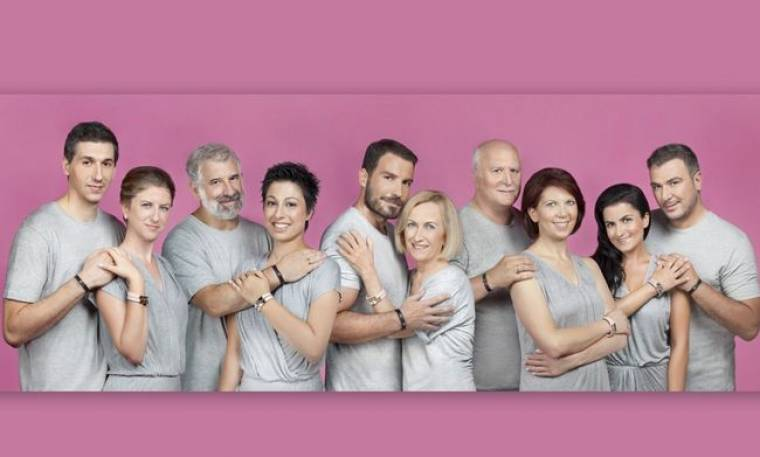 Βραχιόλια Εκστρατείας Ενημέρωσης για τον Καρκίνο του Μαστού από την Estee Lauder και τον Δούκα