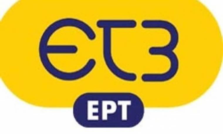 Αυτοκτόνησε απολυμένη εργαζόμενη της ΕΤ3