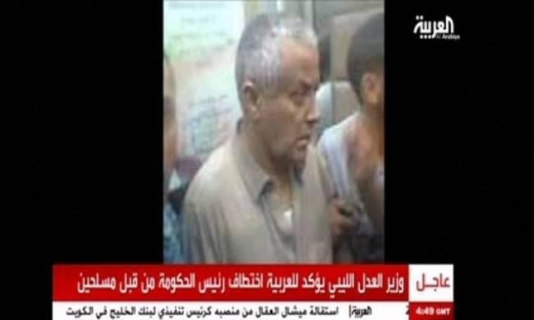 Ελεύθερος ο πρωθυπουργός της Λιβύης