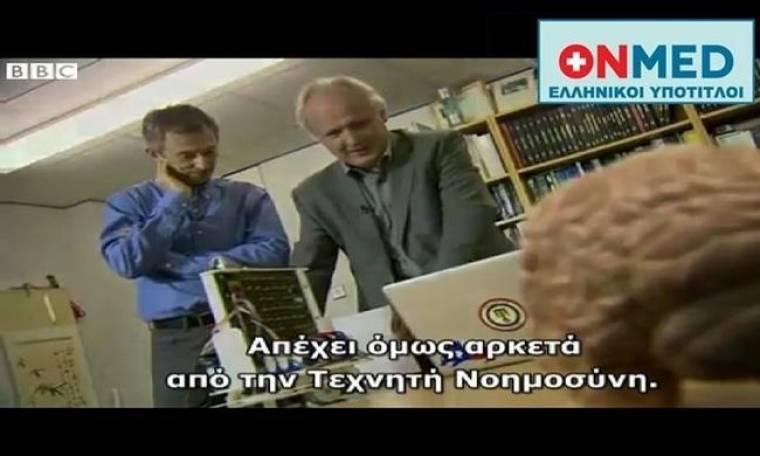 Προσομοίωση του εγκεφάλου με τη βοήθεια υπολογιστή (βίντεο)