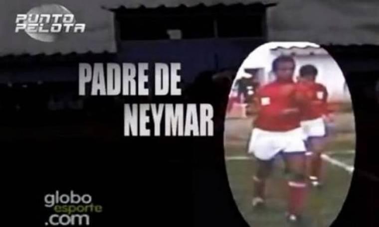 Νεϊμάρ: Όταν ο πατέρας του έκανε… βουτιές! (video)