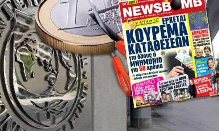 ΣΟΚ από το ΔΝΤ: Ζητά εφάπαξ φόρο 10% στις καταθέσεις