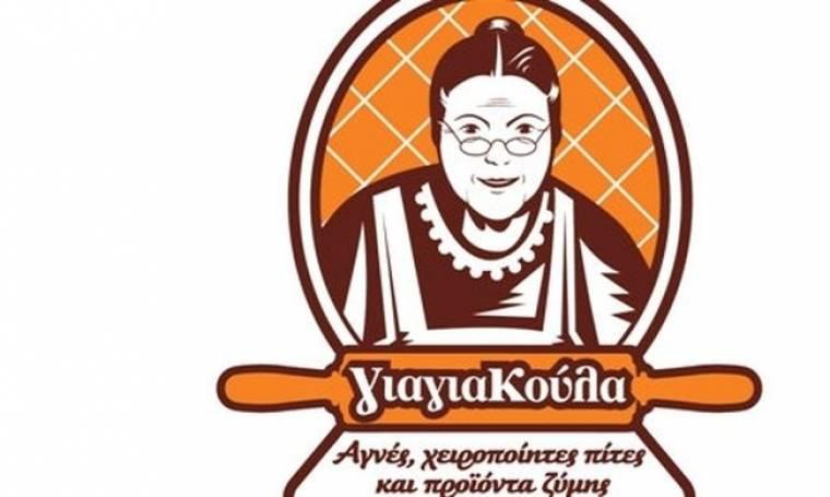 """Τα πιο """"hot"""" τσουρέκια της αγοράς από τη «ΓιαγιαΚούλα»!"""