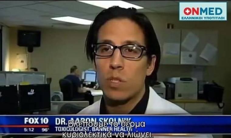 Σοκ: Το ναρκωτικό που λιώνει το δέρμα (βίντεο)