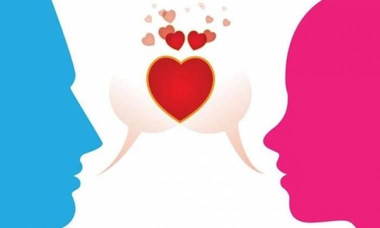 Οι 5 γλώσσες του έρωτα