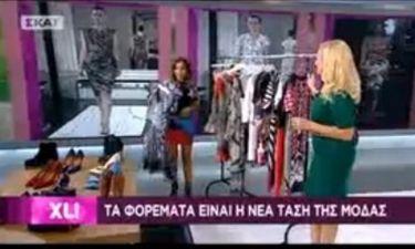 Η στυλίστρια που «ξεφτύλισε» την Χριστίνα Λαμπίρη on air