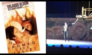 Ποια celebrity έκλεισε να δει τον Orlando Bloom στο Broadway και ποια τον είδε ήδη;