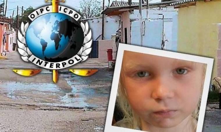 Ψάχνουν την «ταυτότητα» της 4χρονης που βρέθηκε σε καταυλισμό Ρομά