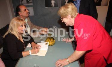 Άννα Ανδριανού: Στην παρουσίαση του νέου της βιβλίου