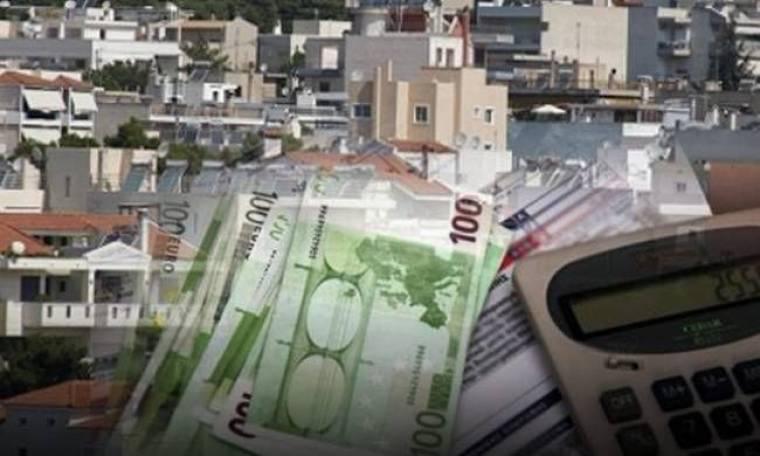 Πώς θα υπολογίσετε τον ενιαίο φόρο ακινήτων