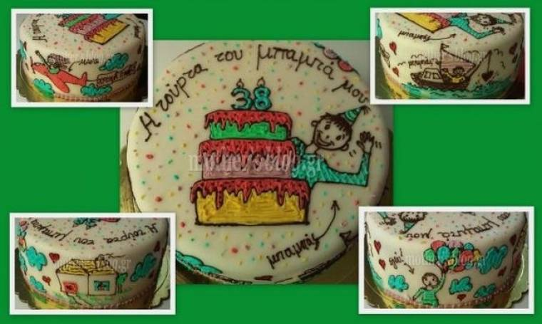 My cakes - my hobby: Η τούρτα είχε τη δική της ιστορία!