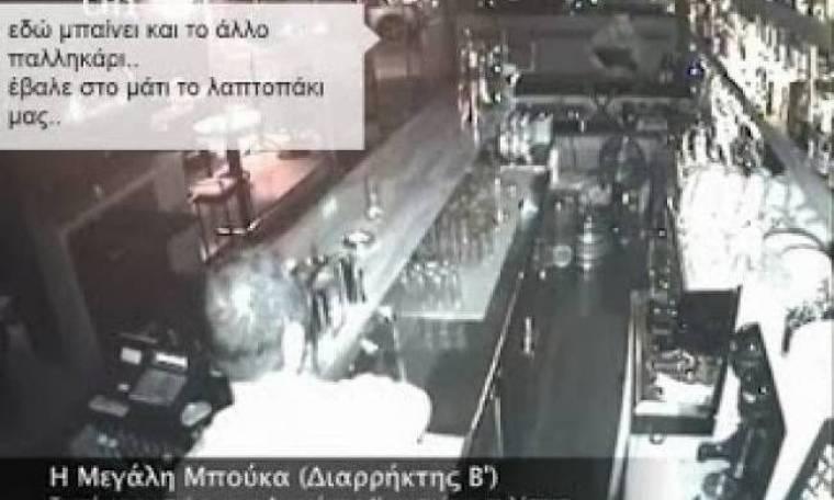 Θεσσαλονίκη: Ληστεία αλά... ελληνικά σαρώνει στο YouTube (vid)