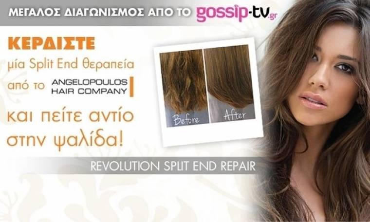 Κερδίστε μια Brazilian Blowout θεραπεία για την ψαλίδα των μαλλιών σας