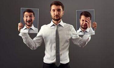 Πώς να μετατρέψετε ένα αρνητικό συναίσθημα σε πλεονέκτημα