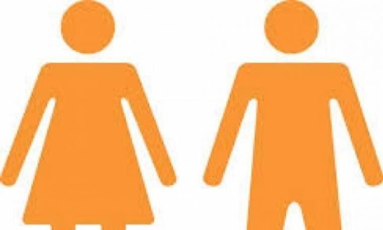 Το τρίτο φύλο μπαίνει και επισήμως στη γερμανική κοινωνία